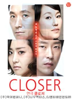closer2.jpg