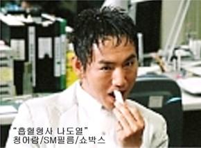 OKAMA3.jpg